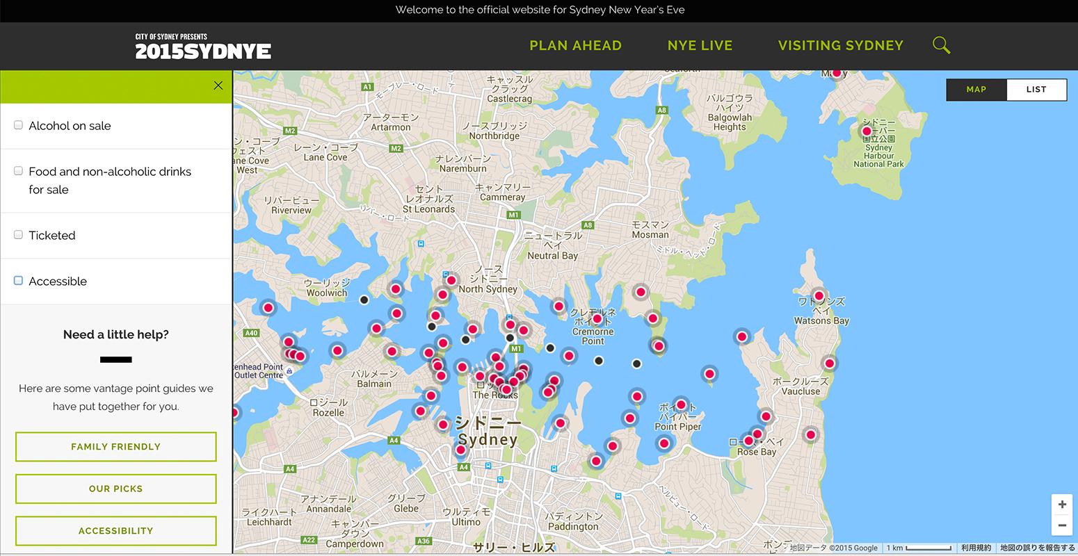 シドニーの年末年始の花火のスポット情報