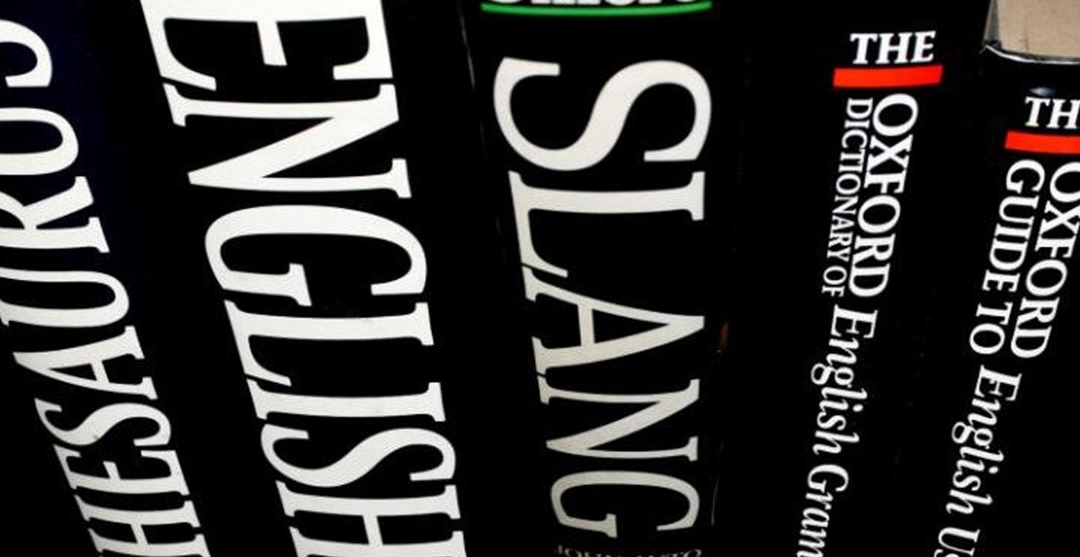 スラングの語源とは