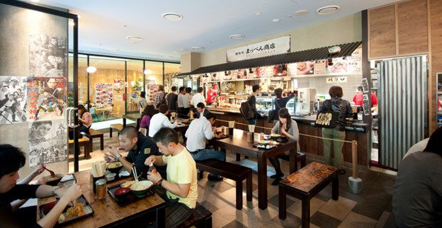店内 まっぺん 日本食