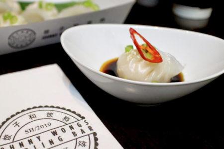 台湾 餃子 安い