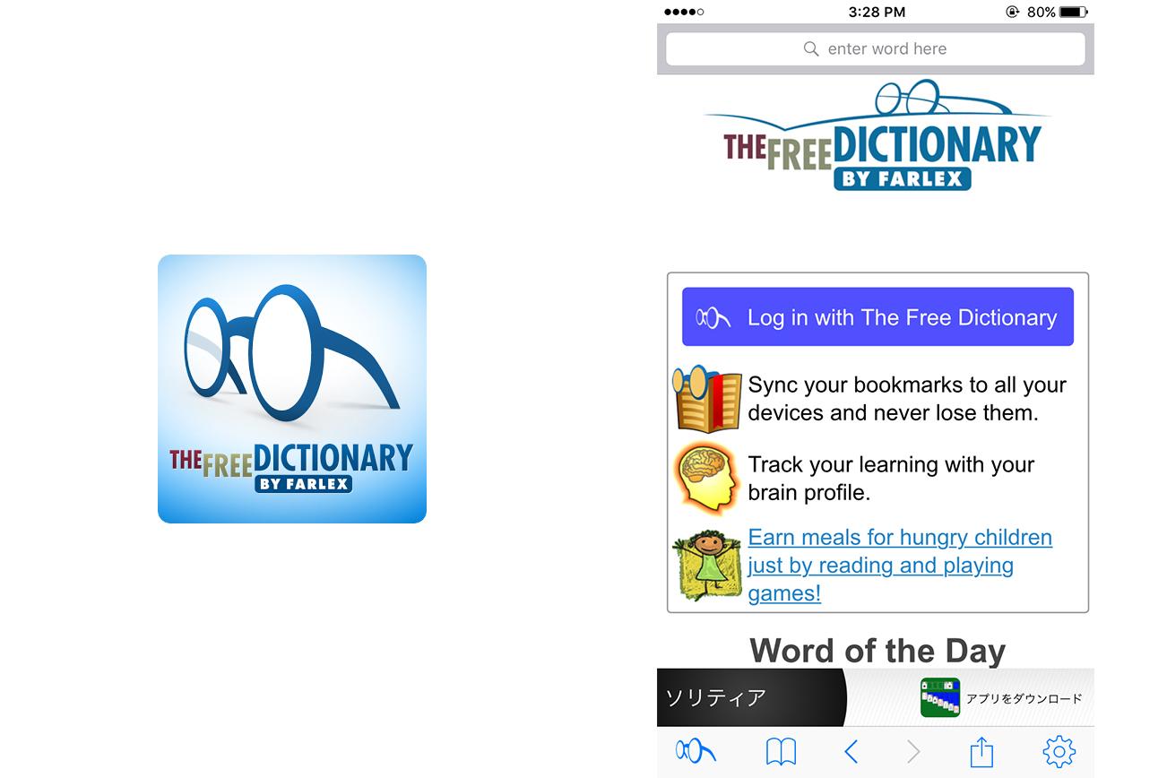 辞書 英語 英和