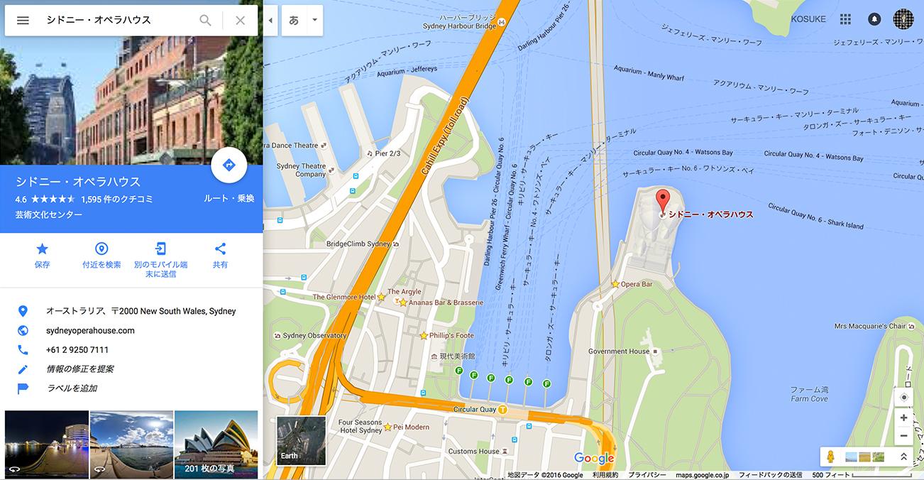 グーグル マップ 地図