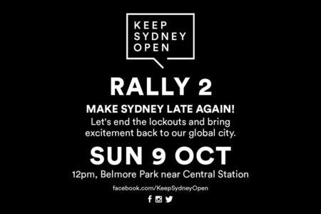 東京とシドニーのナイトライフを比較! 第2回 シドニーのナイトライフを取り戻すデモが開催