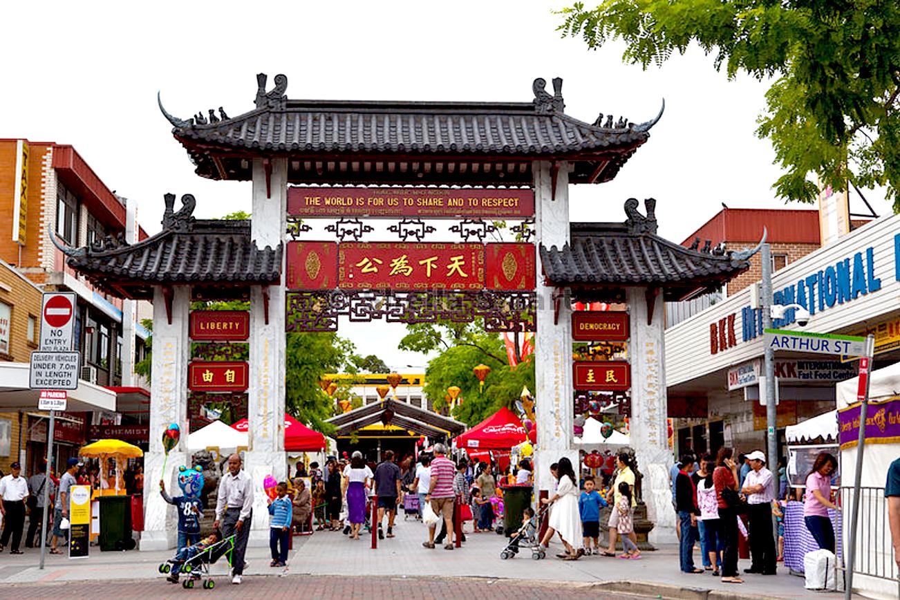 Cabramatta(カブラマッタ)は中国ベトナム系