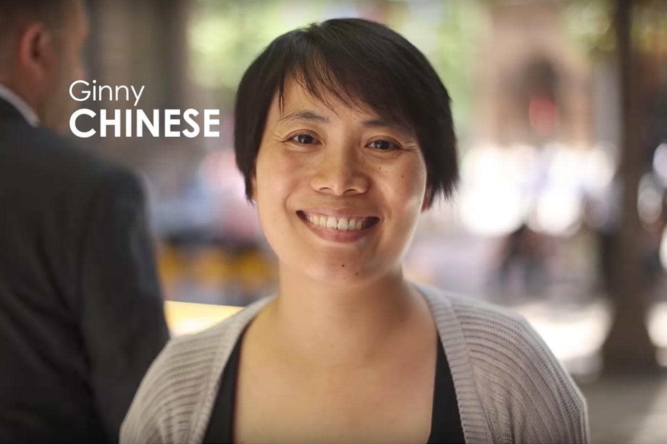 中国系オーストラリア人