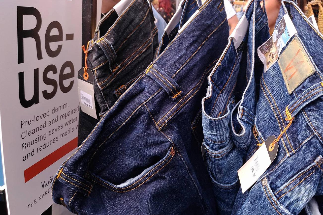 中古のジーンズ