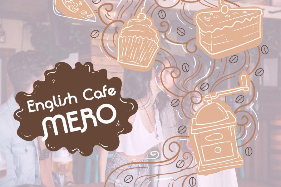 めろの英語カフェ『挨拶の使い分け -VOL1-』