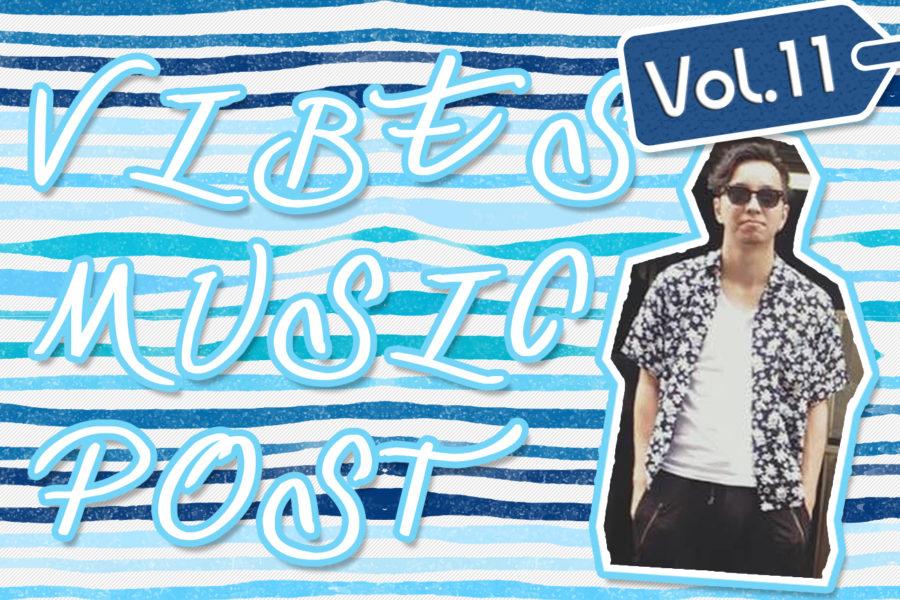 Vibes Music Post (vol.11) ~テラスでまったりにピッタリなアーティスト~