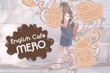 めろの英語カフェ|目的地に向かってる時に使える英語