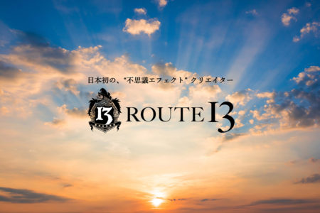 ROUTE13
