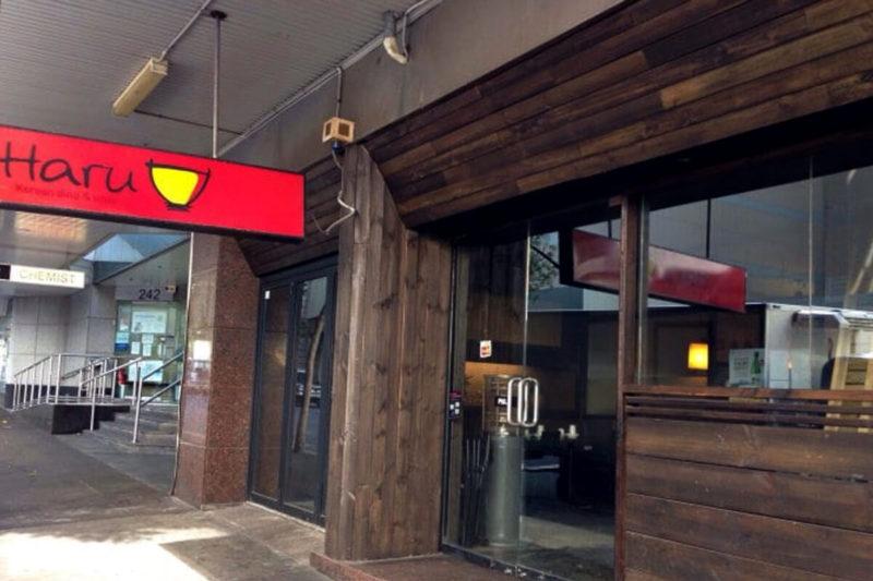 シドニーの韓国料理屋